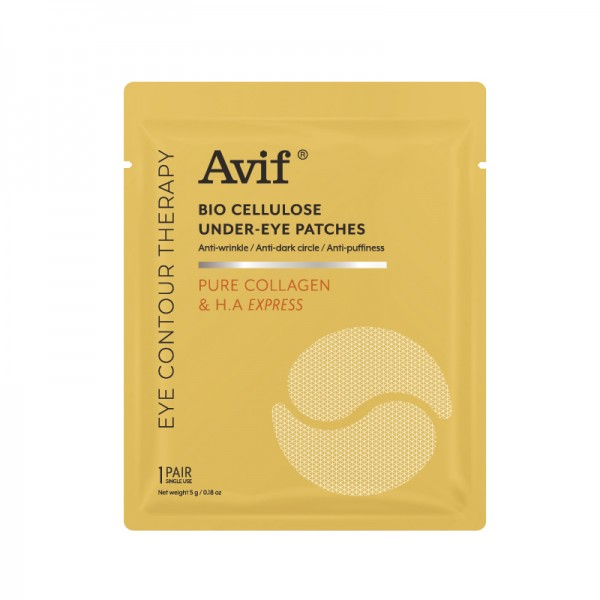 Avif Biocell Under Eye Patches-VB13
